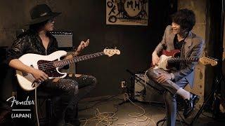 Fender American Series | American Original