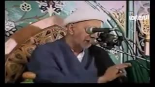 الامر بالمعروف والنهي عن المنكر على لسان الدكتور الشيخ الوائلي رحمه الله