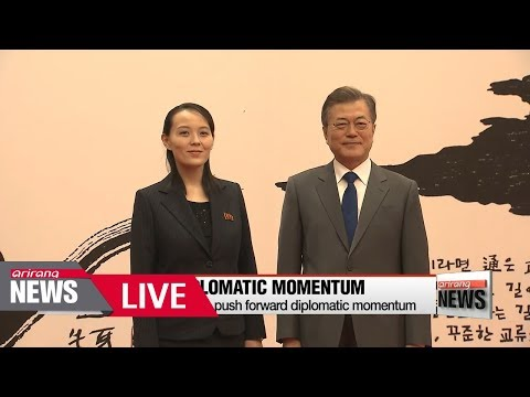 [LIVE/ARIRANG NEWS] South Korea to send special envoy to North Korea, Moon tells Trump - 2018.03.02