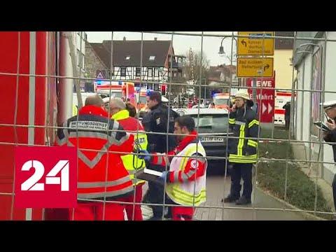 Умышленным наездом на карнавале займется генпрокуратура Германии - Россия 24