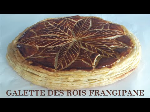 recette-galette-des-rois-frangipane