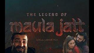 The Legend of Maula Jatt full Moive trailer 2019 || Mahira Khan, Fawad Khan New Movie trailer