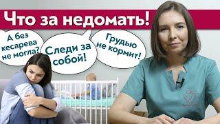 Психологическое здоровье мамы Как справиться с психологическим давлением после родов