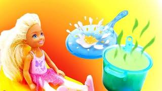 Челси готовит: Капуста с молоком и карамелью - Одни дома. Ох, уж эти куклы Барби