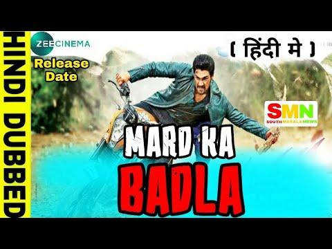 Mard Ka Badla (Alludu Seenu) Hindi Dubbed World Television Premier Release Date