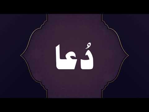 Live Streaming | Shab E Juma | Nu Chandi | Rajab | Tasbeeh Khana | 27/02/2020