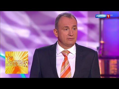 """Святослав Ещенко """"Патент"""". Смеяться разрешается"""