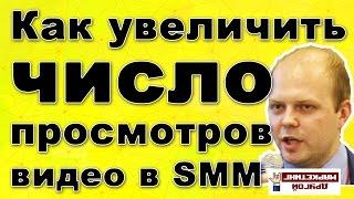 видео Рейтинг лучших агентств: SEO-продвижение: Краснодар