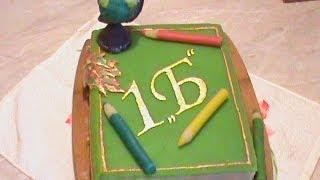 Торт-книга на 1 сентября