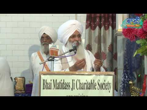 What-Is-Ego-Bhai-Guriqbal-Singh-Ji-25-May-2019-Jamnapar