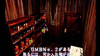PS版バイオハザード~ジル編:寄宿舎→洋館二週目~ .mp4 姫神ゆり 動画 2