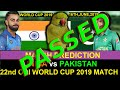 INDIA vs PAKISTAN | 22nd MATCH PREDICTION | ICC Cricket World Cup 2019