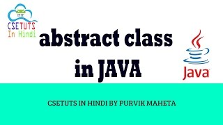Abstract class in Java in Hindi