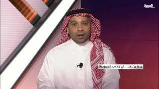 مرايا: مروا من هنا .. في ملاعب السعودية