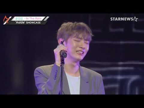 Free Download ★ 윤지성 - In The Rain  /  'aside' Media Showcase Stage ★ Mp3 dan Mp4