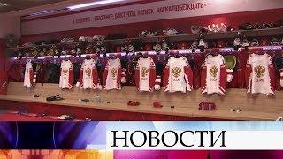 Сборная России стартует в плей-офф Чемпионата мира по хоккею матчем против команды США.