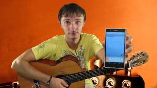 настройка гитары 5 способов