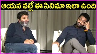 NTR About Trivikram - Aravinda Sametha Movie Interview | Dasara Special Interview