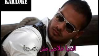 Arabic Karaoke: Joseph Attieh Ray7in 3ala Betna