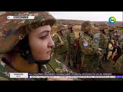 Женский взвод миротворческой бригады ВС Армении.
