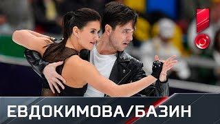 Ритм-танец пары Софья Евдокимова/Егор Базин. Гран-при России