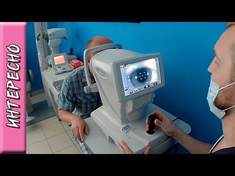 """Доктор поставил диагноз близорукость, проверка зрения в микрохирургии глаза """"Визум"""""""