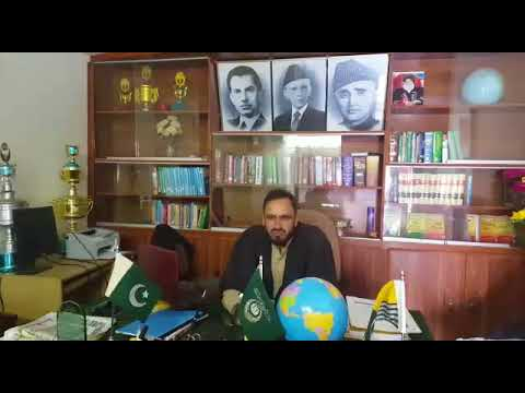 Mohiuddin islamic University Nerian shareef  Azad Kashmir Law Department