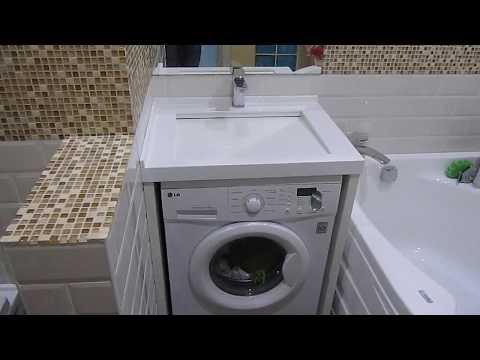 Раковина со щелевым сливом над стиральной машинкой
