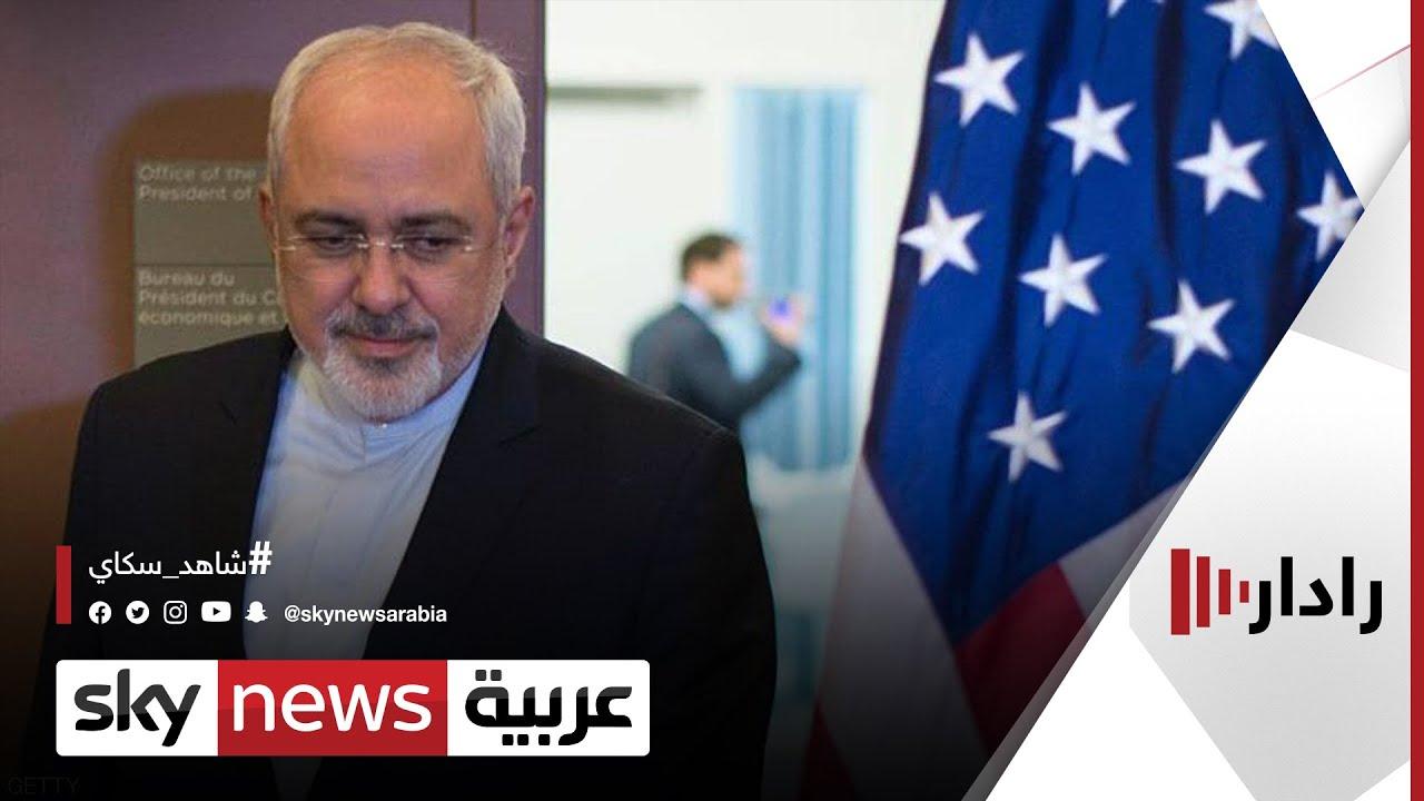 طهران: بوادر صدرت من الحكومة الأميركية | #رادار  - نشر قبل 3 ساعة