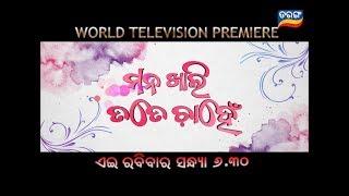 kannada comedy programs