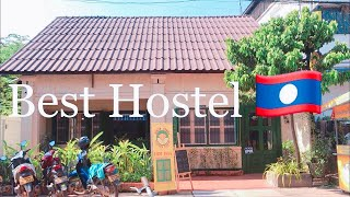 Barn1920s Hostel~ No. 1 Hostel in Vientiane (Laos Travel )  /バーン 1920s ホステル〜 ビエンチャン(ラオス)で1番人気のゲストハウス