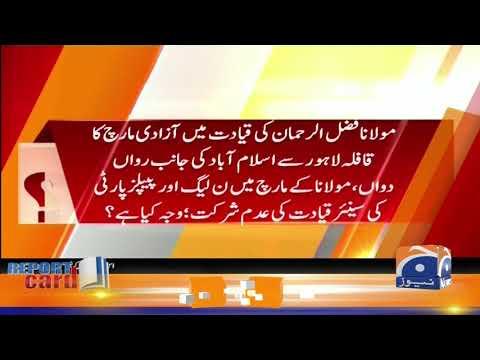 Shahzad Iqbal | Azadi March Mai PPP Aur PML-N Ke Senior Qiyadat Ki Adam Shirkat Ki Wajah Kiya Hai