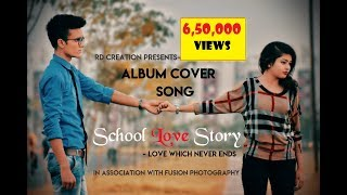 School Love Story - Love which never ends | ALBUM COVER SHORT HEART-TOUCHING STORY |