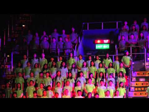 ESF Primary Choral Concert 2013 - Cover The World With Love