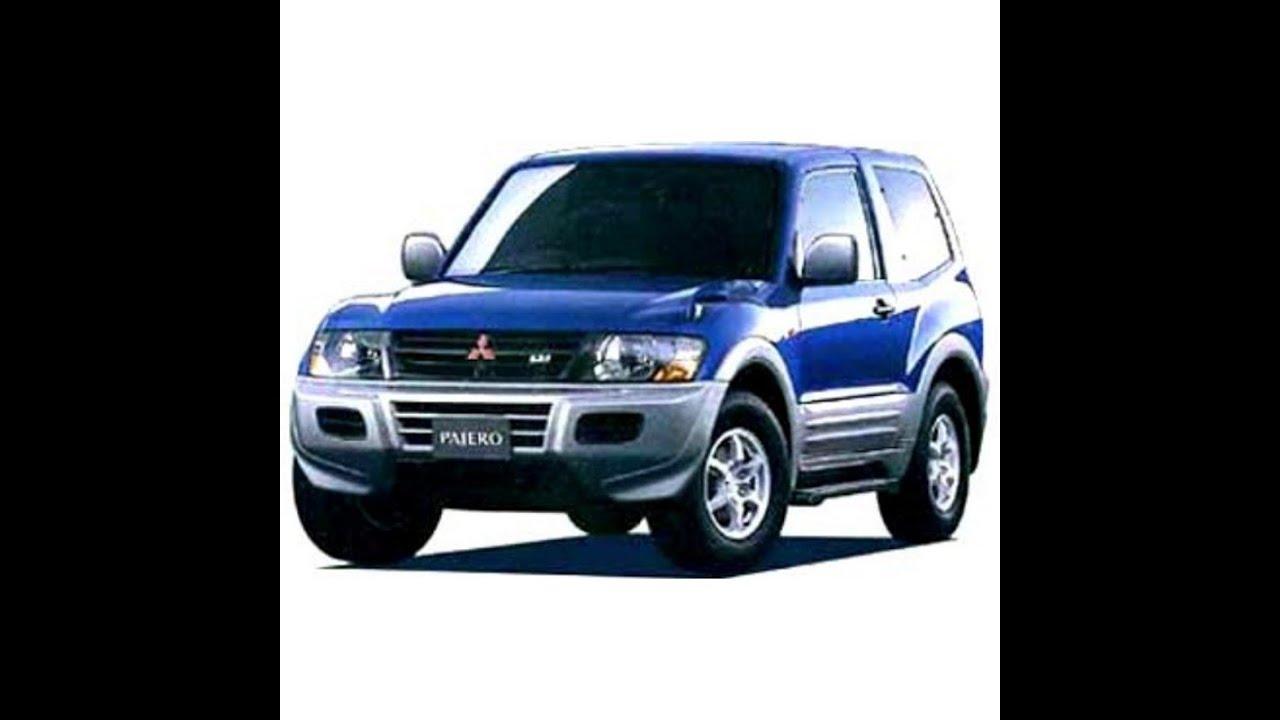 Mitsubishi Outlander III 2013 manuale officina workshop manual
