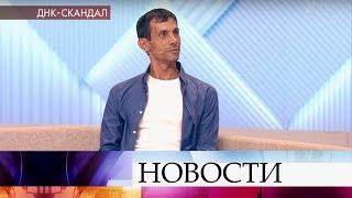 """В ток-шоу """"Пусть говорят"""" обсуждают тайны семьи народного артиста Сергея Захарова."""