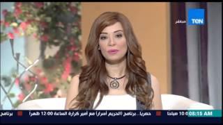 """صباح الورد - الفلك : مصر ستشهد ظاهرة فلكية اليوم وهى .. """"السوبر قمر أو القمر العملاق"""""""