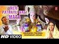 Meri Patratu Wali Mata I NEW LATEST Devi Bhajan I ANURADHA PAUDWAL, DHANANJAY AZAAD I Full HD Video