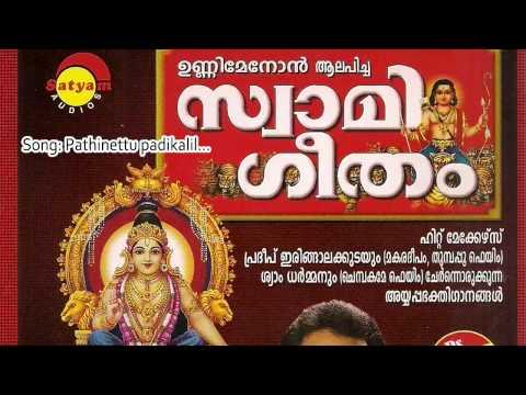Pathinettu padikal - Swamigeetham