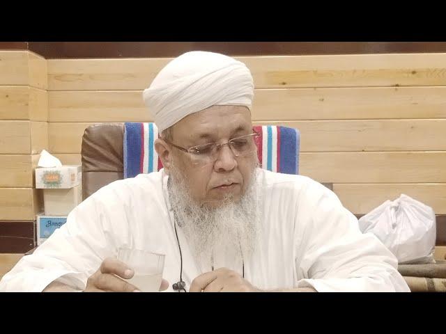 Masturat Bayan   Huqooq ul ibaad   Hazrath Maulana Sayyed Muhammad Talha Qasmi Naqshbandi DB