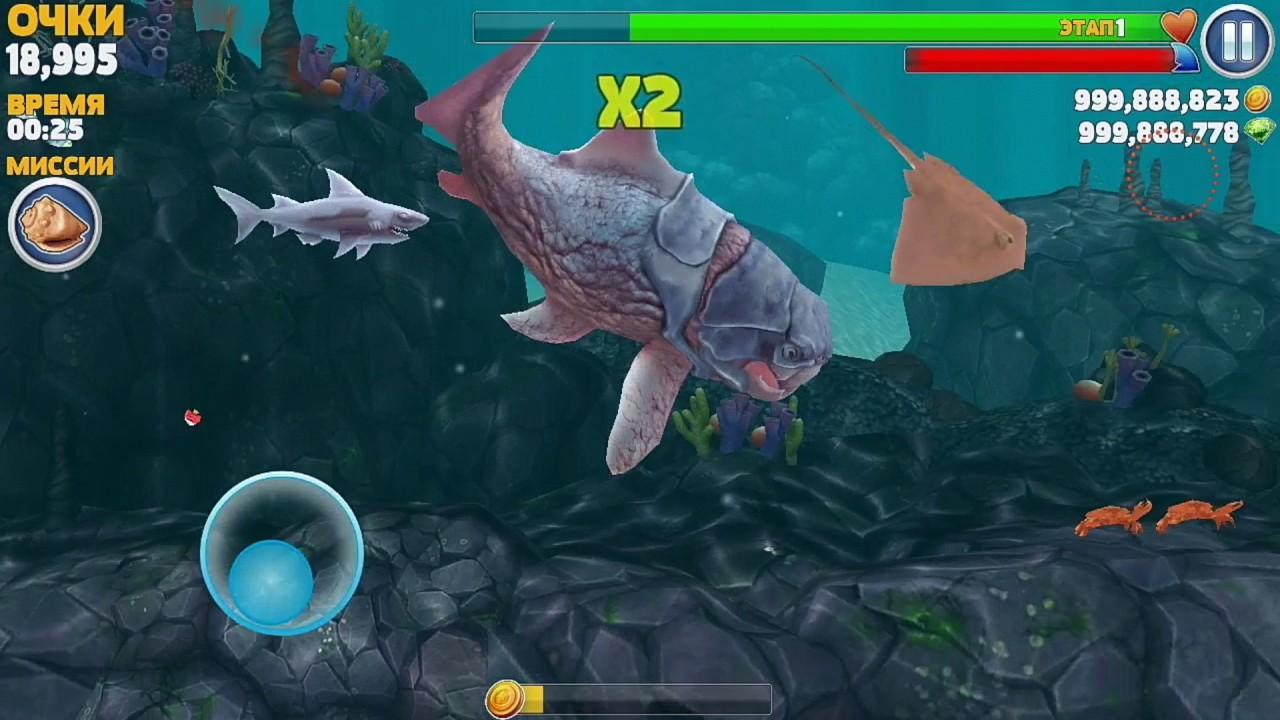 скачать игру мод много денег hungry shark evolution