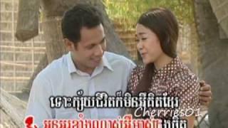 4U DVD 20 - Chen Vanthana + Tieng Mom Sotheavy - Rous Snaeh Oudom