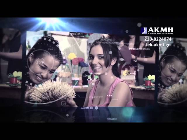 IEK AKMH Corporate TVC
