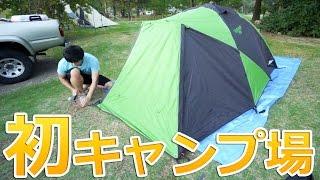 今回のカズブログ http://sotokazu.com/491/ 嫁のキャンプ記事 http://e...