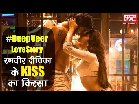 Deepika - Ranveer Wedding: Deepika Padukone - Ranveer Singh Love Story started with Hot Kiss