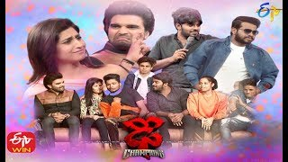 Dhee Champions | 4th December 2019 | Full Episode | ETV Telugu