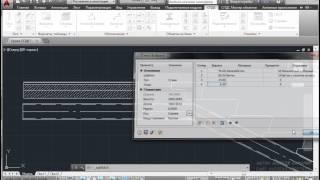 Как построить крыльцо с помощью AutoCAD и СПДС Graphics?