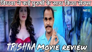 Trishna | Kooku app movie Review | filmy Baat aap ke sath | Kooku Originals full movie trisha Expose