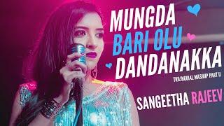 Mungda Bari Olu Dandanakka Sangeetha Rajeev Kannada Hindi Tamil Songs Trilingual Mashup 2