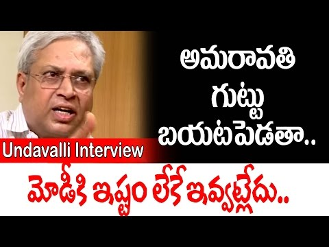 Undavalli Arun Kumar Exclusive Interview | AP Special Status | Pawan Kalyan | Amaravati Development
